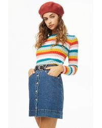 Forever 21 - Blue Ribbed Multicolor Sweater - Lyst