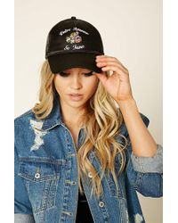Forever 21 - Black Votre Amour Embroidered Cap for Men - Lyst