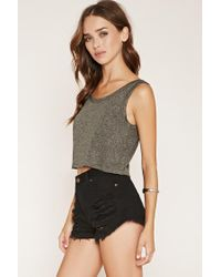 Forever 21 - Gray Marled Knit Crop Top - Lyst