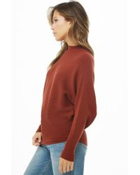 Forever 21 - Multicolor Mock Neck Dolman Jumper - Lyst