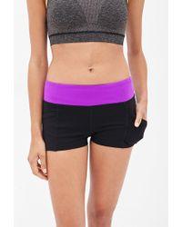 Forever 21 - Purple Side Pocket Skinny Workout Shorts - Lyst