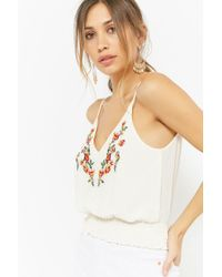 Forever 21 - White Floral Embroidered Cami - Lyst
