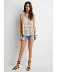 Forever 21 - Gray Striped Racerback Tank - Lyst