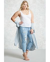 Forever 21 - White Plus Size Ribbed Tank Top - Lyst