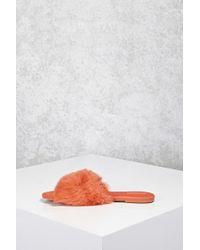 Forever 21 - Multicolor Faux Fur Slide Sandals - Lyst