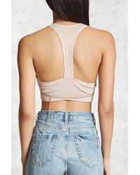 Forever 21 - Metallic Circle Link Bralette Body Chain - Lyst