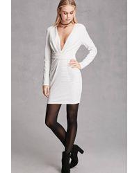 Forever 21 | White Selfie Leslie Stripe Dress | Lyst