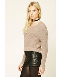 Forever 21 Natural Cropped Crew Neck Sweater