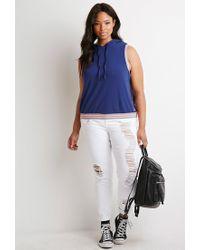 Forever 21 - Blue Varsity Stripe Hooded Top - Lyst