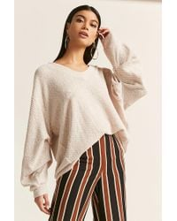 Forever 21 Natural Ribbed Balloon-sleeve Sweater