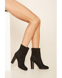 Forever 21 - Black Faux Suede Booties - Lyst