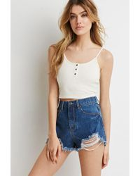 Forever 21 - Natural Buttoned Cami Crop Top - Lyst