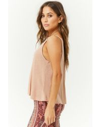 Forever 21 - Natural Marled Ribbed Swing Top - Lyst