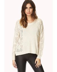 Forever 21 | Natural Cozy Moment Knit Sweater | Lyst