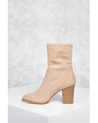 Forever 21 - Natural Stacked Heel Sock Boots - Lyst