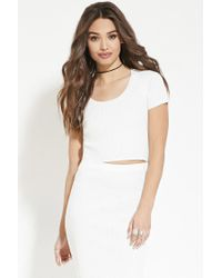 166e818660 Lyst - Forever 21 Ribbed Knit Crop Top in White