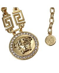 Versace - Metallic Jewel Women - Lyst