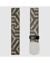 Gucci - Natural Gg Caleido Belt for Men - Lyst