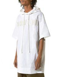 Juun.J | White Hooded Short-sleeve Sweater for Men | Lyst
