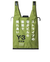 Y-3 - Green Graphic Tote Bag - Lyst