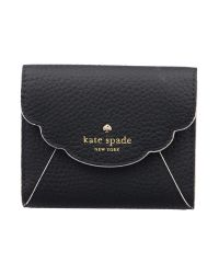 Kate Spade   Black Leewood Place Tavy Scallop Medium Flapover Purse   Lyst