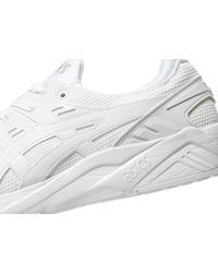 Asics White Gel-kayano Evo Tpu for men