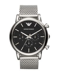 Emporio Armani - Black 46 Mm for Men - Lyst