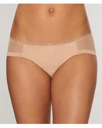CALVIN KLEIN 205W39NYC - Brown Sculpted Bikini - Lyst