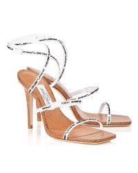 Jimmy Choo - White Jane 100 - Lyst