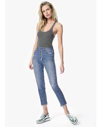 Joe's Jeans - Blue The Debbie - Lyst