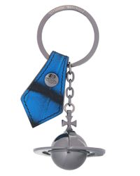 Vivienne Westwood | Blue Round Orb Keyring | Lyst