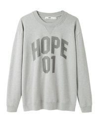 Hope - Gray King Sweatshirt - Lyst