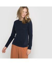 LA REDOUTE | Blue Pure Cotton Fancy Knit Jumper/sweater | Lyst