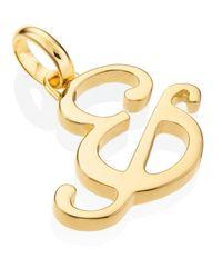 Monica Vinader - Metallic Gold-plated Alphabet Pendant & - Lyst
