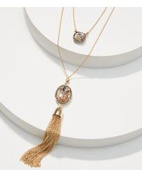 LOFT - Metallic Pave Stone Tassel Layering Necklace Set - Lyst