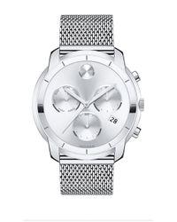 Movado Bold - Metallic Bold Chronograph Stainless Steel Bracelet Watch - Lyst