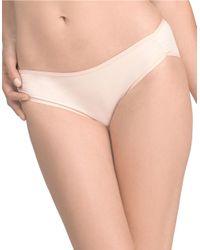Natori | Natural Seamless Bikini Panties | Lyst