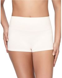 Yummie By Heather Thomson - Natural Hi-Waist Compression Shorts - Lyst