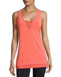 Nanette Lepore - Pink Braided Tank Top - Lyst