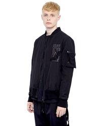 Alexandre Plokhov | Black Somber Wool Blend Bomber Jacket for Men | Lyst