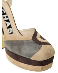 Rochas - Natural 130mm Suede Pumps - Lyst