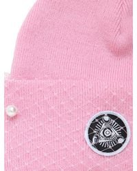 Silver Spoon Attire - Pink Beanie Hat With Veil & Bow - Lyst