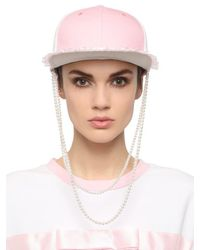 Nicopanda - Pink Ruffled Trim On Cotton Baseball Hat for Men - Lyst