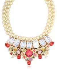 Bijoux De Famille - Metallic Text Me Necklace - Lyst