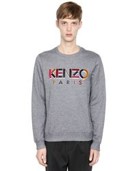 KENZO - Gray Velvet Logo Embroidery Cotton Sweatshirt for Men - Lyst