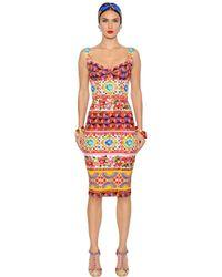 Dolce & Gabbana | Multicolor Floral Stretch Charmeuse Pencil Dress | Lyst