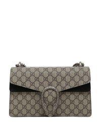Gucci | Multicolor Small Dionysus Gg Supreme Shoulder Bag | Lyst