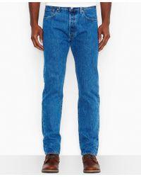 Levi's | Blue Men's Big And Tall 501 Original Fit Jeans for Men | Lyst