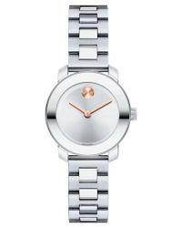 Movado - Metallic Women's Swiss Bold Stainless Steel Bracelet Watch 25mm 3600234 - Lyst