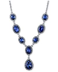 2028 | Silver-tone Blue Stone Pave Lariat Necklace, A Macy's Exclusive Style | Lyst